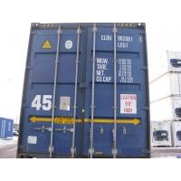 Продается контейнер 45 футов HCPW б/у