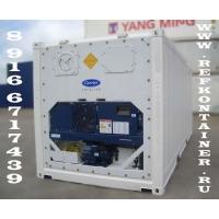 Рефконтейнеры и рефрижераторные контейнеры продажа в Красноярске Carrier 69NT40-511