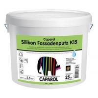 Силиконовая штукатурка «барашек» CAPAROL Silikon-Fassadenputz K 15 25кг