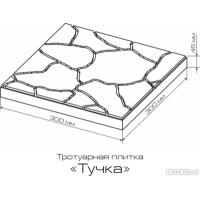 "Тротуарная плитка ""Тучка"" 300*300*45"