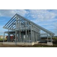 Каркасы из легких стальных конструкций (ЛСТК) НПО Имекс