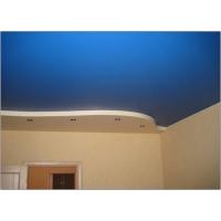 Сатиновый цветной натяжной потолок (Франция)