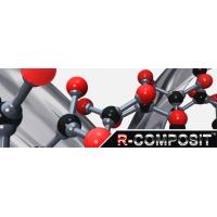 СОСТАВ ГИДРОИЗОЛЯЦИОННЫЙ «R-COMPOSIT (FROST)».  Нанесение производится при температуре воздуха до -20°С