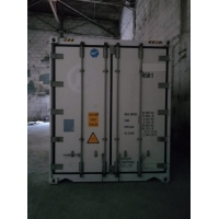 Рефрижераторный контейнер 45 футов б/у