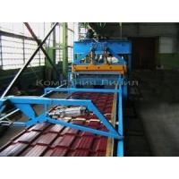Оборудование для производства металлочерепицы ЛИВИЛ СМЧ-К
