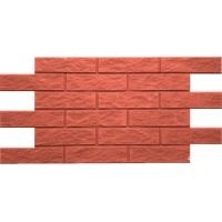 панели фасадные, тип колотый кирпич Фастерм
