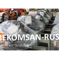 Ремонт поршневых компрессоров Bekomsan