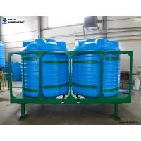 Кассета 2 х 5000 литров KSC Ёмкость специальная