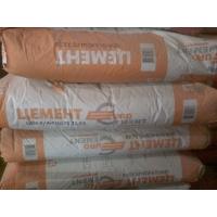 Цемент 50 кг  ЕВРОцемент м-400  (НОВОУЛЬЯНОВСК)