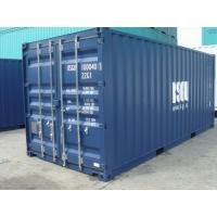 Выгодно купить контейнер 40 футовый Логиконт