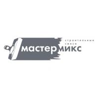строительные смеси МАСТЕРМИКС