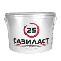 Сазиласт 25 (10,5 кг.) САЗИ