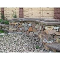 Природный каменьдля подпорных стен,альп горок природный камень ландшафтный