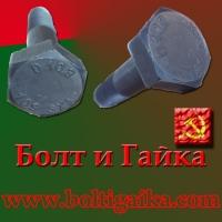 Болт 27х100 ящ 50 кг  ГОСТ Р52644-2006 10.9 ХЛ ОСПАЗ