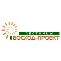 Лестницы ВОСХОД-ПРОЕКТ