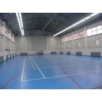 Универсальное моющее средство для спортивных залов  Неолайт-1