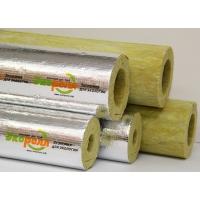 Цилиндры теплоизоляционные экоролл (каменная вата)