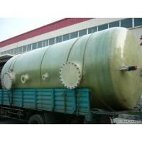 Емкость топливная  стеклопластиковая 70м3 D-2500мм, H-14300мм
