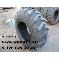 Шина 16.9-24 (протектор клюшка), шина 16.9-24( протектор шашка) ARMOUR R4, Ti200