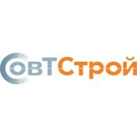 """Компания """"СовТСтрой"""""""