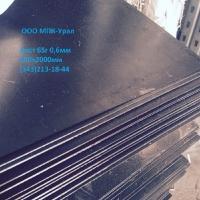 Лист 65г холоднокатаный 2.0х1000х2000мм 130руб