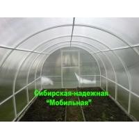 теплицы сотовый поликарбонат сибирская-надежная мобильная