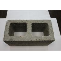 Блок керамзитобетонный 2-х пустотный сквозной
