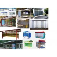 Остановки уличные, остановочные комплексы и павильоны СП-САР