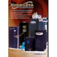 Котлы отопления HYDROSTA