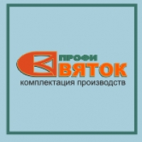 Святок Профи - комплектация оконых производств