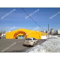 Выставочное помещение НЕАТЕХ СТРОЙ ЦЕНТР 26.5м х 76м х 4м