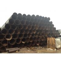 Стальные трубы больших и малых диаметров бу, лежалые, восстановл