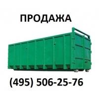 Контейнер 20м3 (под мультилифт)  КБН-20