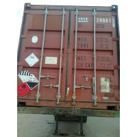 Морской контейнер 20 футов б/у