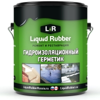 HighBuild S-200 Liquid Rubber