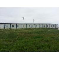 Продам административно-бытовой комплекс