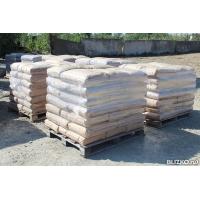 Цемент 50 кг. НоворОСЦЕМЕНТ м-500