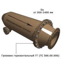 Горизонтальный грязевик ТС-566.00.000 по серии 5.903-13