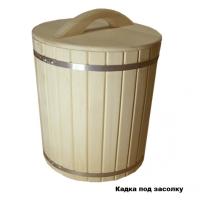 Кадки деревянные из кедра 20-40-50 литров
