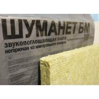 Минеральные плиты  Шуманет-БМ на базальтовой основе