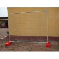 Переносные ограждения (барьеры)