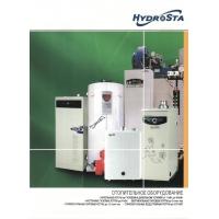 Оборудования для систем отопления и водоснабжения HYDROSTA
