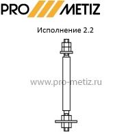 Фундаментные болты ГОСТ 24379.1-80 тип. исп. 2. 2 ООО ПРО МЕТИЗ