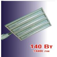 Светодиодные энергосберегающие светильники  ССТМ -4L М