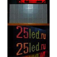 Светодиодные модули для бегущих строк, трёхцветные, внутренние