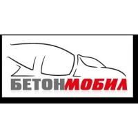 Зимний бетон от БетонМобил Тёплый бетон! от М100 до М800
