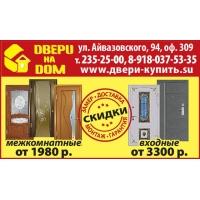 Продажа и монтаж входных и межкомнатных дверей. Ремонт квартир и