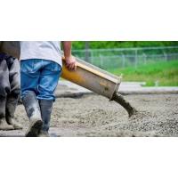 бетон и раствор. доставка