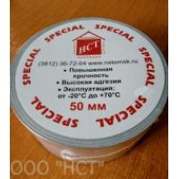 Алюминиевая клейкая лента НСТ(70мкм)