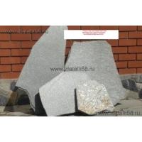 Камень природный, большие скидки  Златалит Кварцит
